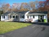 2432 Shuresville Road - Photo 2