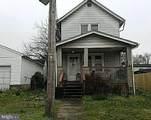 308 Center Street - Photo 1