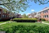 6626 Wakefield Drive - Photo 5