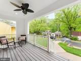 4005 Decatur Avenue - Photo 5