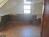 4604 South Road - Photo 12