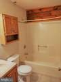 2312 Lookout Road - Photo 14