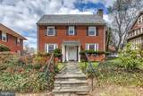 3600 Denison Road - Photo 3