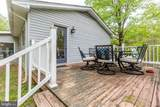 12503 Purcell Road - Photo 45