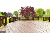 10401 Fairlakes Terrace - Photo 30