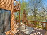 20444 Waters Point Lane - Photo 2