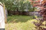 456 Crosswinds Drive - Photo 28