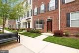 1392 Parish Avenue - Photo 2