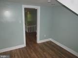 31 Bryn Mawr Avenue - Photo 23