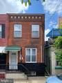 1608 Rosewood Street - Photo 27