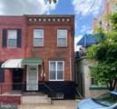 1608 Rosewood Street - Photo 28