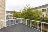 42661 Homefront Terrace - Photo 23