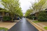 42661 Homefront Terrace - Photo 26