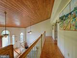 205 Meander Run Road - Photo 26