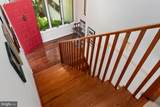 212 Ferry Point Road - Photo 24