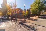3300 Q Street - Photo 30