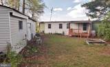 1471 Fish And Game Road - Photo 18