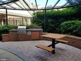 12949 Centre Park Circle - Photo 13
