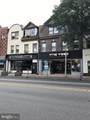 14 Lancaster Avenue - Photo 2