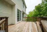 6192 Curtis Circle - Photo 29