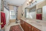 43 Steepleview Drive - Photo 38