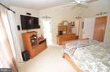 6006 Mill Cove Court - Photo 21