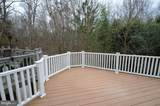 6006 Mill Cove Court - Photo 29