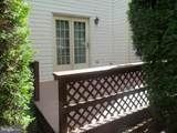 2053-C Raleigh Road - Photo 2