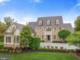 13160 Piedmont Vista Drive - Photo 3