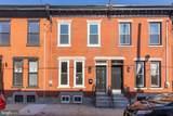 1631 Hicks Street - Photo 1
