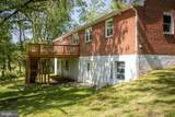 1582 Colonial Drive - Photo 22