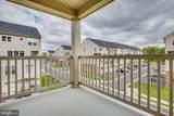 25295 Trumpet Vine Terrace - Photo 24