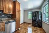 8495 Imperial Drive - Photo 3