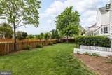 5205 Plain Tree Way - Photo 43