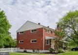 8611 Hoerner Avenue - Photo 10