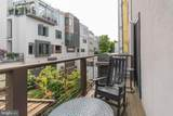 2057 Lombard Street - Photo 5