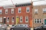 934 Mifflin Street - Photo 4