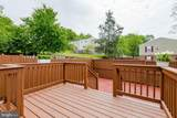 7280 Wood Hollow Terrace - Photo 42