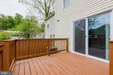 7280 Wood Hollow Terrace - Photo 44