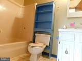 2 Teaberry Court - Photo 15