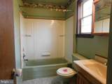 2 Teaberry Court - Photo 16