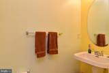 36393 Holly Court - Photo 25
