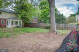 1607 Carlisle Road - Photo 31