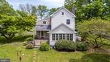 4280 New Hope Road - Photo 42
