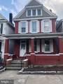 420 Fayette Street - Photo 2