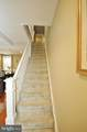 725 Longfellow Street - Photo 17