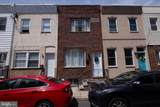 1013 Cantrell Street - Photo 2