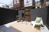1013 Cantrell Street - Photo 9