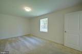 9304 Old Scaggsville Road - Photo 33