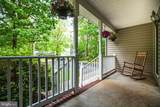241 Marday Drive - Photo 4